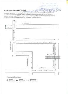 Учебные маршруты стр 1