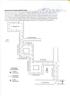 Учебные маршруты стр 3