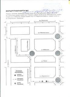 Учебные маршруты стр 5