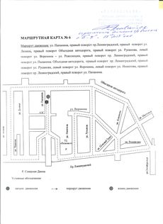 Учебные маршруты стр 6